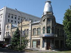 muzej-cherkasy