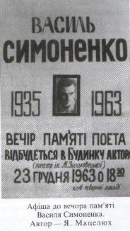 1963_f4