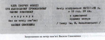 1963_f7