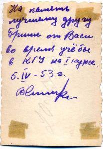 foto43-2