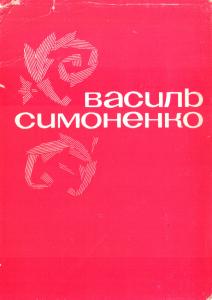 poeziyi1966