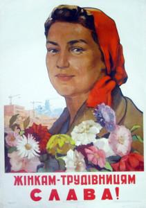 zhinkamslava