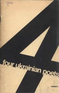 Four_Ukrainian_poets