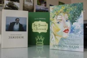 knygy1
