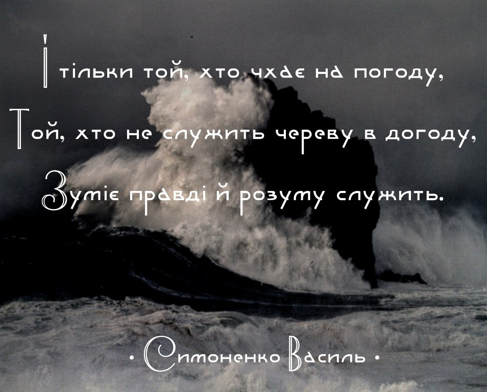 fototsytata3