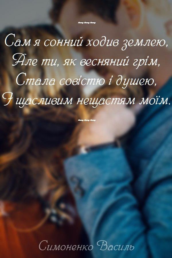 tsytaty-malaniy11