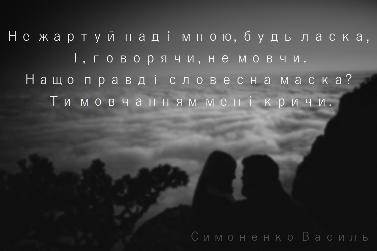 tsytaty-malaniy12