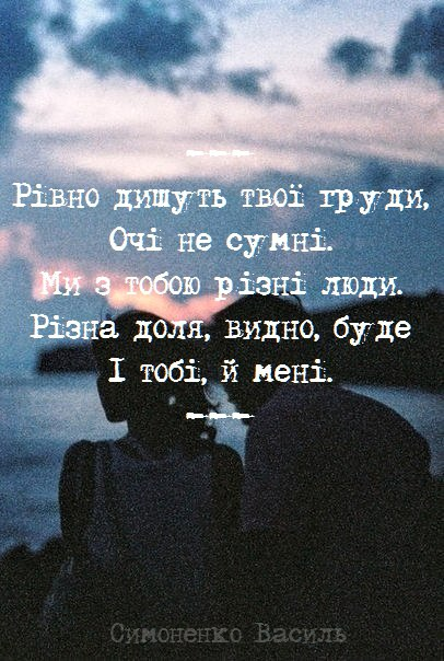 tsytaty-malaniy13