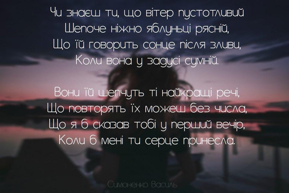 tsytaty-malaniy16