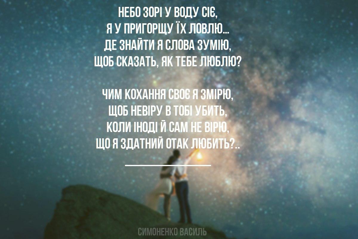 tsytaty-malaniy18