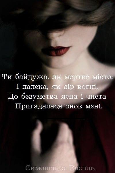 tsytaty-malaniy19