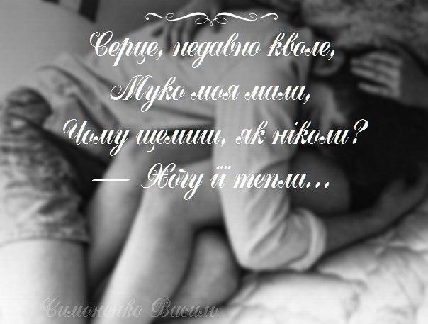 tsytaty-malaniy21