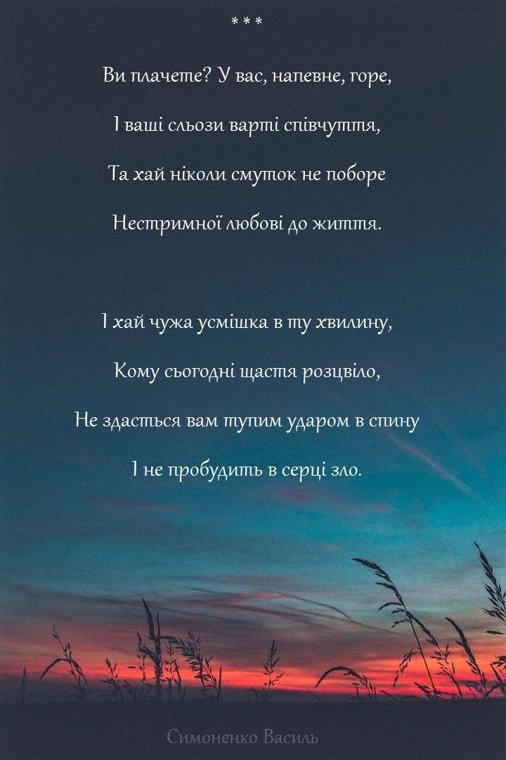 tsytaty-malaniy25